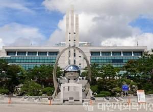 화성시, '경기도 중증장애인 주간보호시설'지원사업 선정돼