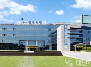 양주시 회천2동, 복지사각지대 발굴 홍보 실시