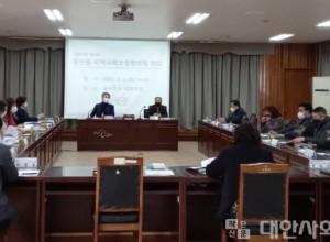 2021년 제1차 통진읍지역사회보장협의체 정기회의 개최