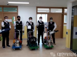 하남시 감일동 주민, 유치원 방역소독 봉사로 재능기부 실천