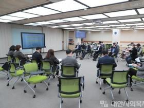 (0305)[홍보기획관]남양주시,'경기도 제3차 공공기관 이전'본격 돌입(사진4).JPG