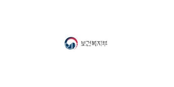 전국 10개 지역장애인보건의료센터 간담회 개최 (3.5)