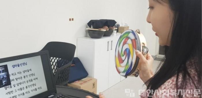 (0413)[동부보건센터] 남양주시 동부보건센터, '뇌건강 지켜 줌[zoom]' 수업 치매어르신 큰 호응!(사진).jpg