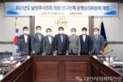 의원 연구단체 운영심의위원회.jpg