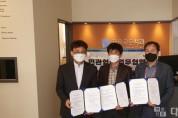5-1. 동두천시 중앙동 지역사회보장협의체, 경기북부이주민센터와.jpg