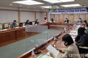 수원시, 유니세프 아동친화도시 제2차 수원시 기본계획(2022_2025)' 수립.jpeg