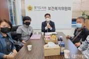 210513 최종현 의원, 수원시장애인론볼연맹 정담회 실시.jpg