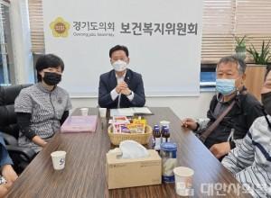 최종현 경기도의원, 수원시장애인론볼연맹 정담회 가져