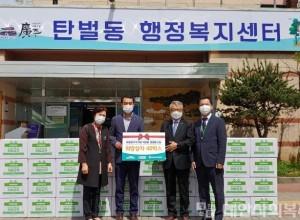 광주중앙교회, 광주시 탄벌동에 위기가정 지원 위한 희망상자 전달