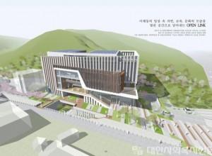 성남시 2025년 이매1동 복합청사 건립…3개 기구 '한 지붕'