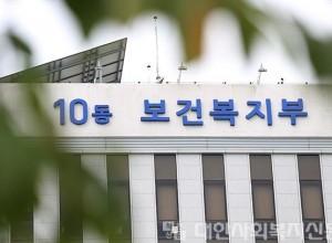 저소득층 성인 암환자 의료비 지원 한도 220만원→300만원