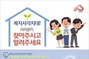 6-1. 동두천시, 직업소개소와 협력하여 코로나19 고용위기가구 발굴.jpg